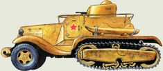ЗиС-42