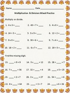 math worksheet : multiplication fact worksheets  multiplication facts  : Math Multiplication And Division Worksheets