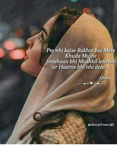 Hmm beshaq Muslim Love Quotes, Islamic Love Quotes, Cute Love Quotes, Romantic Love Quotes, Religious Quotes, Imam Ali Quotes, Allah Quotes, Hindi Quotes, La Ilaha Illallah
