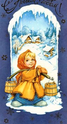 postal navideña rusa