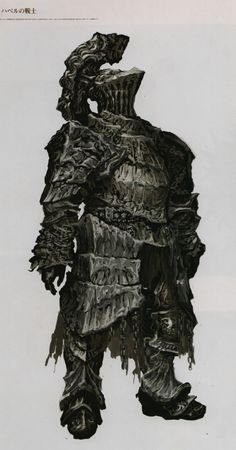 Dark Souls Concept Art - Havel Concept Art