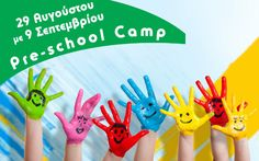 Pre-school Camp