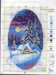 Winter night on a crafted fabric heart? Xmas Cross Stitch, Cross Stitch Cards, Counted Cross Stitch Patterns, Cross Stitch Designs, Cross Stitching, Cross Stitch Embroidery, Embroidery Patterns, Hand Embroidery, Cross Stitch Landscape