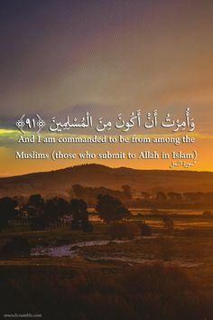 islamyat | إسلاميــات