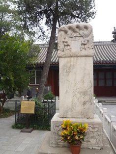 北京・牛街礼拝寺