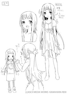 Original character design by abec for the Sword Art Online Volume 2. Yui in Sword Art Online: Infinity Moment.