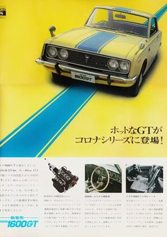 Best classic cars and more! Auto Retro, Retro Cars, Classic Japanese Cars, Classic Cars, Vintage Advertisements, Vintage Ads, Toyota Corona, Toyota 2000gt, 400 M