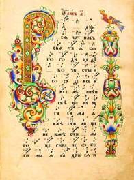 картинки гуслицкая роспись