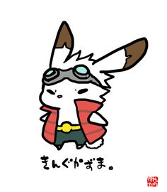 King Kazma | This is so cute♡ Im so sorry if the text says don't repin or something | よろしくお願いしまあーーーす【サマーウォーズ】 [1] | Summer Wars ▪