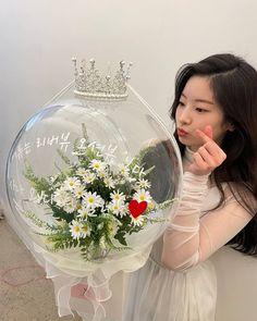 Nayeon, Twice Dahyun, Perfect World, Korean Girl Groups, Kpop Girls, My Girl, Christmas Bulbs, Flower Girl Dresses, Entertaining