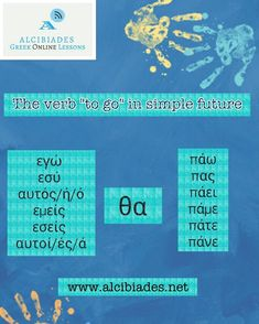 The most effective way to learn greek by a native speaker/qualified greek teacher! Greek language lessons for all ages and levels! Book a FREE lesson now! Greek Writing, Greek Phrases, Learn Finnish, Verb Conjugation, Learn Greek, Sign Language Interpreter, Greek Language, Greek Alphabet, Online Lessons