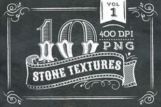 10 Stone Textures - Volume 1 by Ornaments of Grace on Creative Market