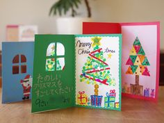 Christmas Crafts, Christmas Decorations, Xmas, Holiday Decor, Merry, Diy Crafts, Cool Stuff, Tableware, Frame