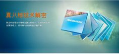 Chipset MT6592 8-core anunciado oficialmente por Mediatek | NotiMoviles.com
