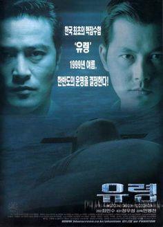 Phantom: The submarine-1999 Korean movie-Drama-cast: Jung Sung Woo, Choi Min So.