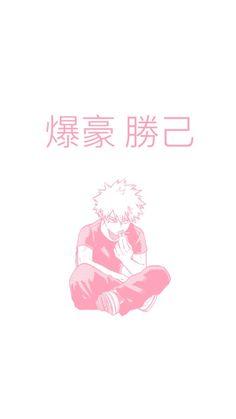 Pink Wallpaper Desktop, Soft Wallpaper, Kawaii Wallpaper, Animes Wallpapers, Cute Wallpapers, Pink Aesthetic, Aesthetic Anime, My Hero Academia, Otaku