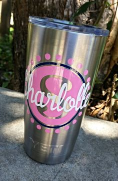 Cross Christian Cutout Vine Decal For Your Yeti Rambler Tumbler - Vinyl cup decals
