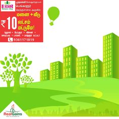 Hurry! Limited Offer!  EDR Green City- DTCP approved plots  Plot + 1 BHK House at just Rs.10Lakhs.  Near Poonamalle, Mevalurkuppam, Bangalore highway. Call Today : 9364171819 | 9361171819  #EDRGreenCity #ResidentialPlot #Poonamallee #Mevalurkuppam #RealGainsPropertyDevelopers #RealGains