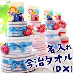 商品名                         Sassy DX おむつケーキ                                                  対象                大切な方への出産祝いにオムツケーキ!                         素材                         SASSYのおもちゃ:ABS樹脂、合成ゴム、綿、ポリプロピレン、ポリエステル                   セット内容                ・紙おむつ:パンパース はじめての肌へのいちばん      (Sサイズ:42枚 / Mサイズ:37枚)  ・サッシーの歯固め ・今治 5trees バスタオル ・今治 5trees フェイスタオル ・今治 5trees ウォッシュタオル ・フェルト/リボン/フェイクフラワー         ・フェルト/リボン                          ギフト                   ...