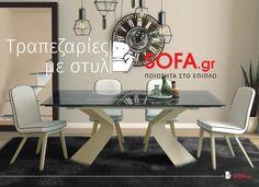 Sofa presentation trapezaries  Στην εταιρεία Sofa.gr δημιουργούμε τραπεζαρίες με στυλ για το σπίτι σας.