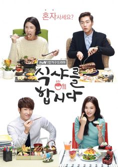 Let's Eat (2013) - 9/10 I've watched only 3 episodes so far but I love it! I want to eat everything they eat on the show. I've now watched 10 episodes and I am changing the rating to 9/10.