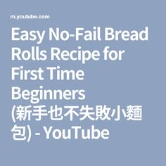 26 best MICHAEL LIM RECIPIES images on Pinterest | Baking center, Boston cream donuts and Bread ...