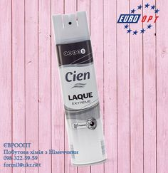 CIEN Haarlack Power Лак для волосся сильна фіксація 5  #Cien #LIDL #Haarlak #Haarspray #Лак #Сила #Сильная_фиксация #бытовая #химия #евроопт #Vitamin-Power-Formel #Haar #Austrocknen #Megastarker #24h-Halt #leicht #uskämmbar #400 ml