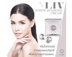 Liv White Diamond is the miracle for skin beauty and radiance as your desire. It helps protect and nurture your skin to be glowing as a diamond with the benefits of pure diamond and natural extracts for 7 types. It nourishes deeply into skin to fulfill fine lines, slow down wrinkles, reduce acne and diminish dark spots. The continual use reveals an aura bright, hydrated, smooth and glowing skin. It can be used both in the morning and before bed.