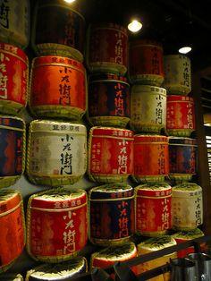sake barrels  ----------- #japan #japanese #sake