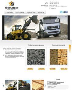 бизнес сайт