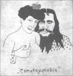 Rasputin and the Tsaritsa as lovers.