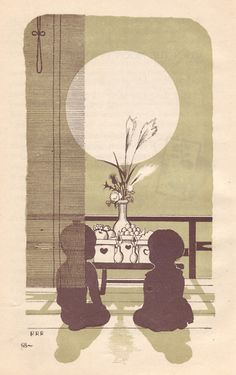 Children's Day in Japan, illustrated by Takeo Takei
