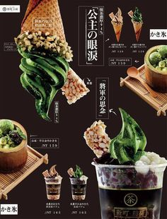 65 Ideas Design Flyer Food Japanese Poster For 2019 Dessert Design, Food Graphic Design, Food Menu Design, Food Poster Design, Japanese Graphic Design, Flyer Design Inspiration, Food Advertising, Advertising Design, Cafe Menu