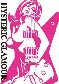 hysteric glamour - Google Search