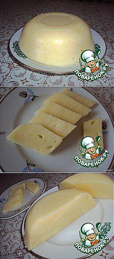 "Сыр ""Сливочный"" от бабы Шуры - кулинарный рецепт"