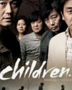Dramas, Sung Dong Il, Singing, Children, Movies, Movie Posters, Fictional Characters, Young Children, Boys