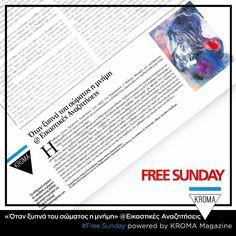 "KROMA Magazine & Vassiliki Bloukou @ Free Sunday (05 Feb 2017 page 34) ""Όταν Ξυπνά Του Σωματος Η Μνήμη"" @ Εικαστικές Αναζητήσεις  Curators: Ευαγγελία Καϊράκη Maria-Moscha Karatzoglou  #KROMA #kromamagazine #artexhibition #freesunday #artmagazine Sunday, Magazine, Instagram Posts, Free, Domingo, Magazines"