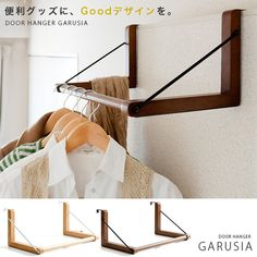 Closet Layout, Clothes Hanger, Magazine Rack, Woodworking, Shelves, Storage, Interior, Design, Furniture