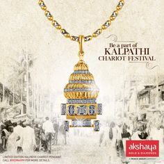 Let us embrace the 700 year old festival with eternal purity. Now you can pre-book our limited edition Kalpathi Chariot Pendant.  #KalpathiChariotFestival #Pendant #Gold #Diamond