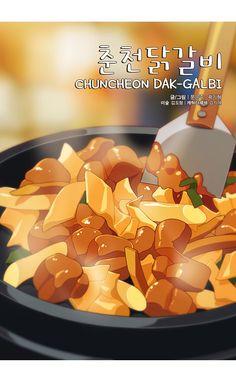 Korean Dishes, Korean Food, Cute Food Art, Cute Food Drawings, K Food, Food Sketch, Food Cartoon, Food Painting, Food Wallpaper