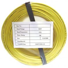 Security/Alarm Wire Yellow 22/4 (22AWG 4 Conductor) Solid CMR / Inwall rated Coil Pac