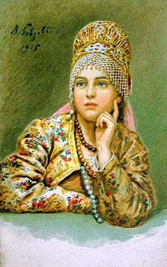 Russian costume in painting. Victor A. Bobrov. Boyaryshnya. 1915. A boyaryshnya is a noble unmarried girl in ancient Russia, a boyar's daughter