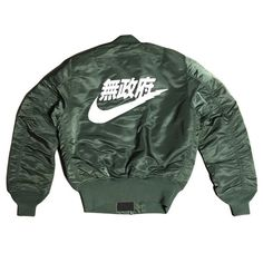 Sold Out Store - Air Tokyo MA-1 Bomber Jacket - Olive   THESOS.CO.UK