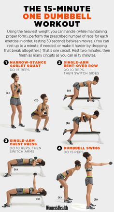 This workout from Women's Health requires a single dumbbell — the heaviest one you can handle for the moves.