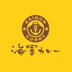 「カレー屋 ロゴマーク」の画像検索結果