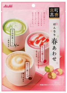京町茶寮 はんなり春あわせ Food Graphic Design, Food Poster Design, Japanese Graphic Design, Menu Design, Food Design, Flyer Design, Dm Poster, Poster Layout, Print Layout