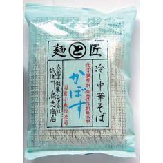 博多中華そばシリーズ 乾麺 冷し中華そば かぼす味(1食)