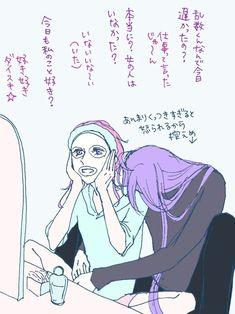 Rap Battle, Division, Manga, Memes, Owl House, Manga Anime, Meme, Manga Comics, Manga Art