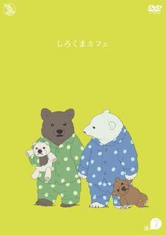 Polar Bear's Cafe