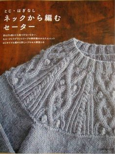 http://knits4kids.com/collection-en/library/album-view/?aid=13975